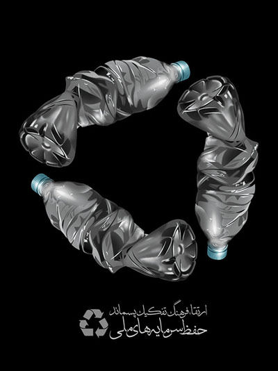 Morteza Mousavi - Graphic Design