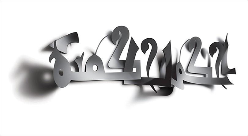 Morteza Mousavi-graphic designer