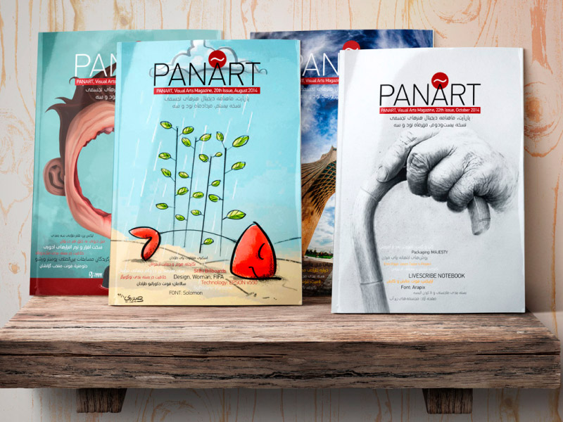 panart magazine