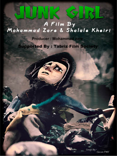 Mohammad Zare - Animator