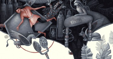 Najva Erfani - Illustrator