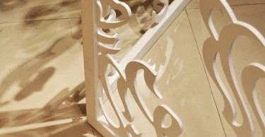 nazanin tanha - calligrapher