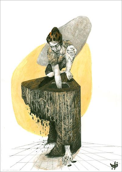 Farzaneh Afshari - Illustrator