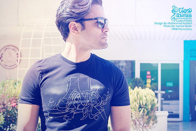 mohammad ardalani - graphic designer