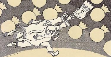 mehdi tamizi cartoonist