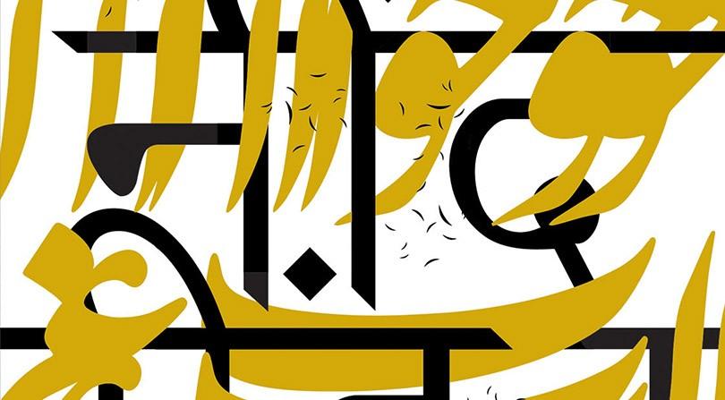 mehrdad mousavi artworks (1)