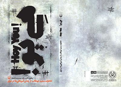Mehrdad Mousavi - graphic designer