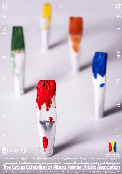 Khashayar Teymoori - graphic designer