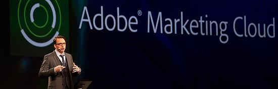 همایش بازاریابی دیجیتال