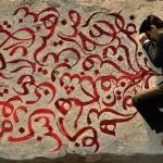 تایپوگرافی محیطی اثر مسلم ابراهیمی