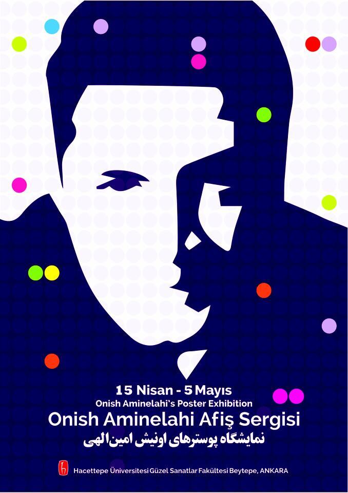نمایشگاه پوسترهای اونیش امین الهی در ترکیه2