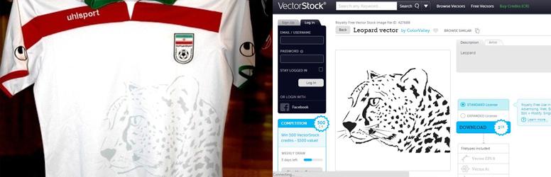 پیراهن تیم ملی و یوزپلنگ ایرانی