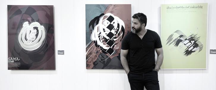 علی دل زنده روی طراح گرافیک