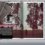 مجله دیجیتال هنرهای تجسمی پان آرت نسخه بیست و چهارم