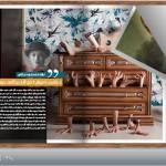 مجله دیجیتال هنرهای تجسمی پان آرت نسخه بیست و ششم