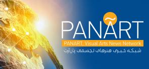 ارایه اخبار هنری و رویدادهای بین المللی