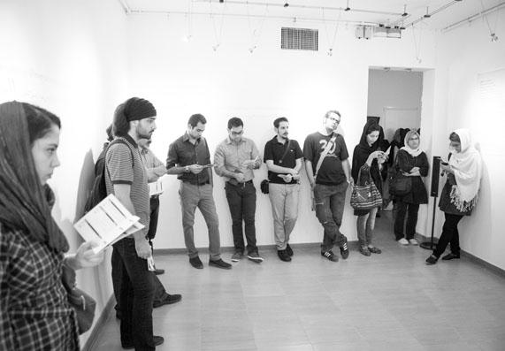 مجموعه تجربیاتی از ساندآرت بیست و سه هنرمند و نویسنده در  اِ حِ ه
