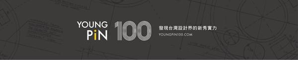 فراخوان طراحی پین طلای در کشور چین