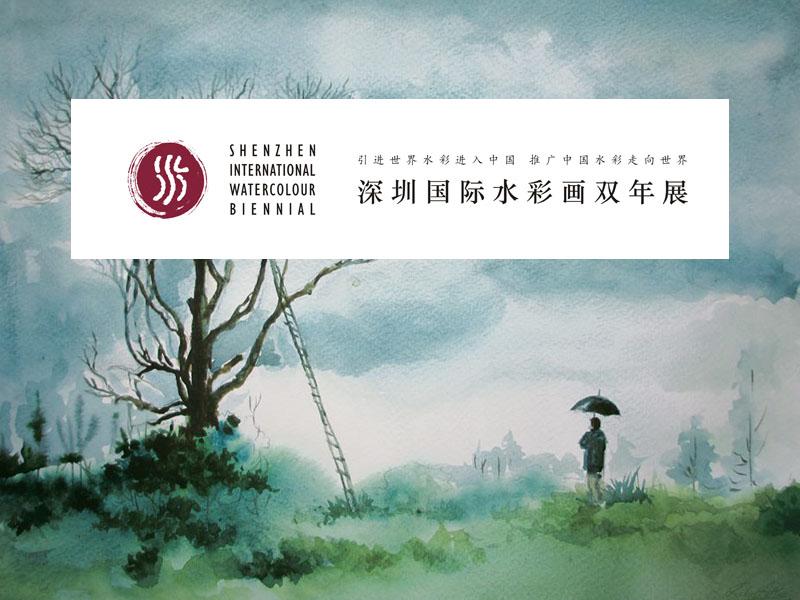 فراخوان نقاشی آبرنگ شنزن چین