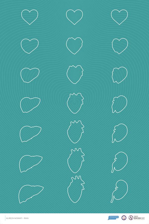برگزیدگان فراخوان پوسترلند با موضوع اهدای عضو - علیرضا نصرتی