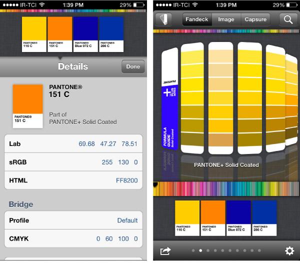 تشخیص و آمادهسازی رنگهای پنتون در اپلیکیشن پنتون