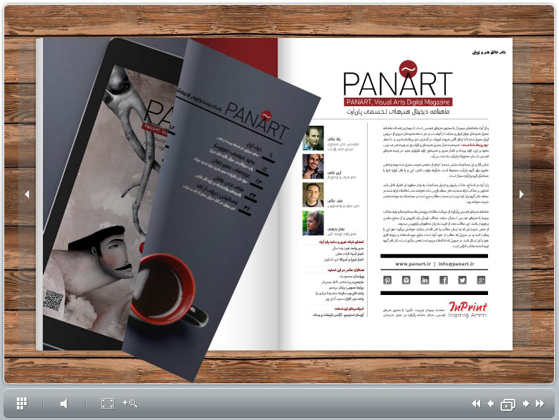 مجله دیجیتال هنرهای تجسمی پان آرت بیست و نهم