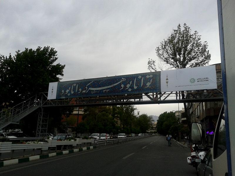 نگارخانه ای به وسعت یک شهر ، شهرداری مچکریم - پان آرت