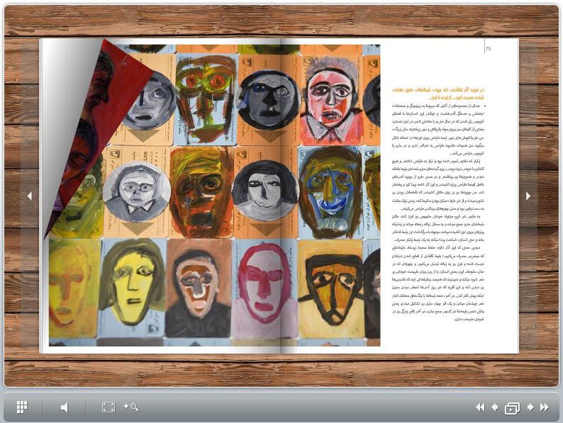 هانی نجم - نقاش
