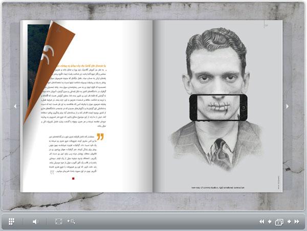 میلاد آقازاده طراح گرافیک