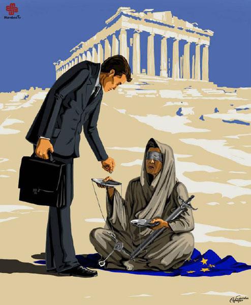 یونان - حقوق بشر در نگاه طنز گوندوز آقایف