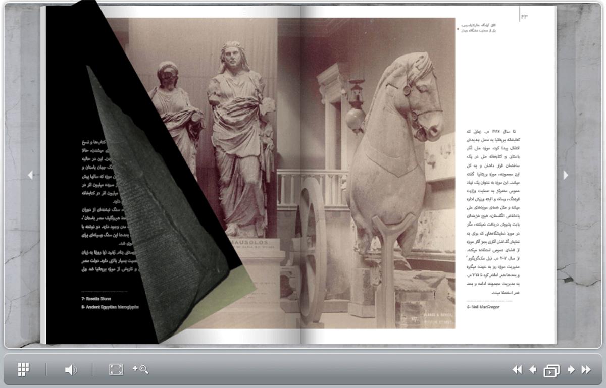 مجله پان آرت نسخه 34