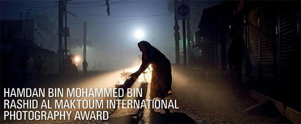 فراخوان عکاسی جایزه هیپا