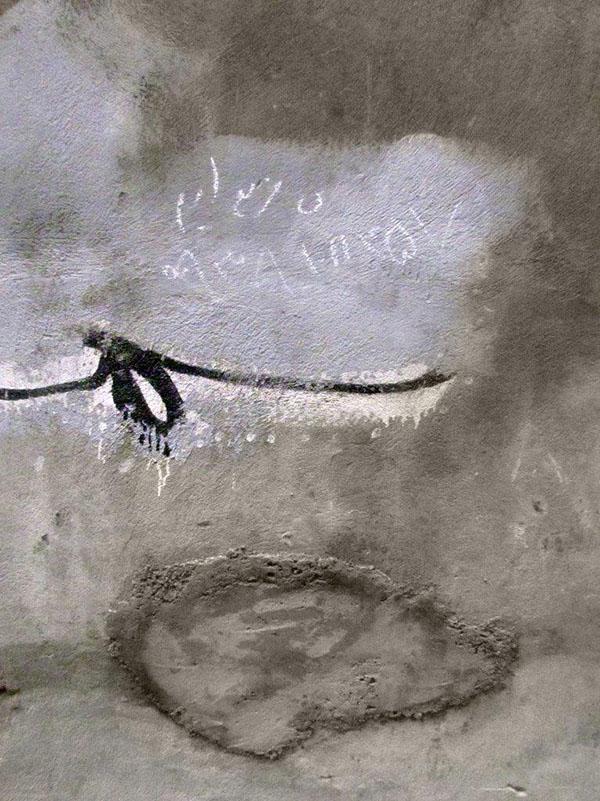 گزارشی از نمایشگاه مهدی گوران سوادکوهی