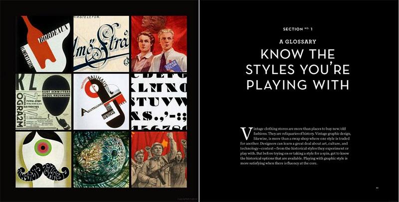 سبکهای گرافیک و تمرینات مختلف کاربردی