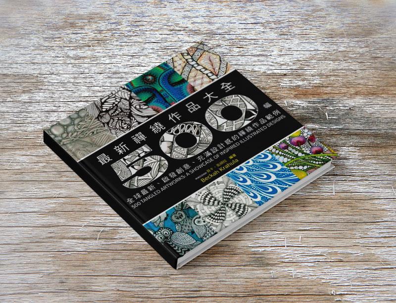 پانصد طرح تصویرسازی از بافتهای پیچیده
