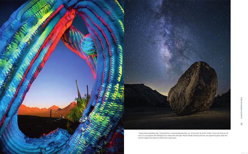 عکاسی شبانه و نقاشی با نور