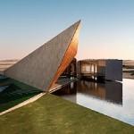 موزه بزرگ مصر