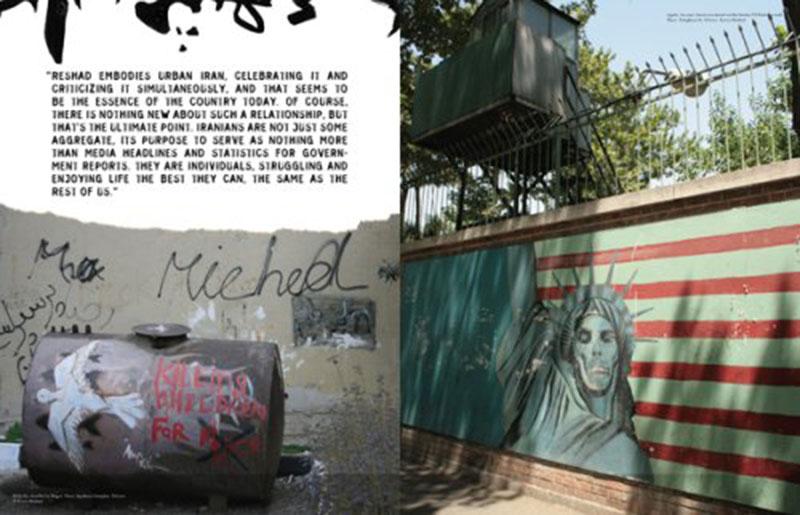 هنر شهری در ایران