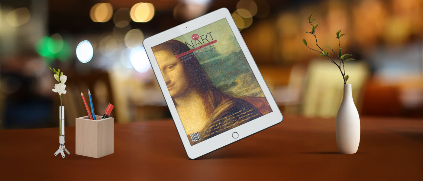 مجله پان آرت نسخه 41