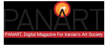 پان آرت - نشریه جامعه ی هنری ایرانیان