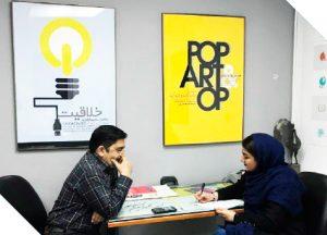 مصاحبه با استاد مهدی رحیمی در مجله پان آرت