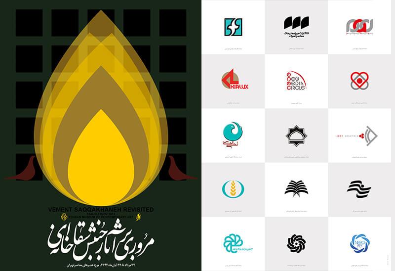 مصاحبه ای درباره هنر از مهدی رحیمی در مجله پان آرت