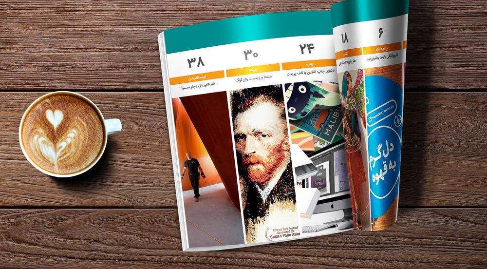 جامعه هنر ایران در مجله دیجیتال پان آرت
