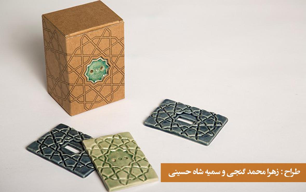 زهرا-محمد-گنجی-و-سمیه-شاه-حسینی