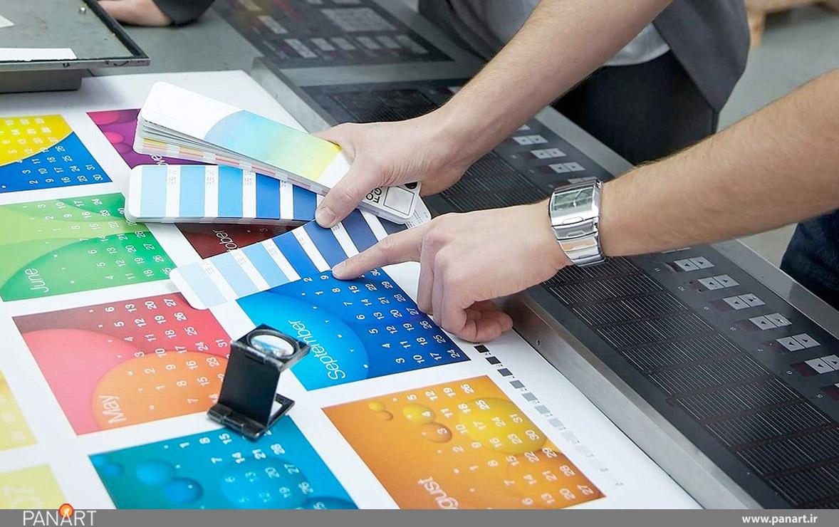 از دنیای نمایش تا محیط چاپ