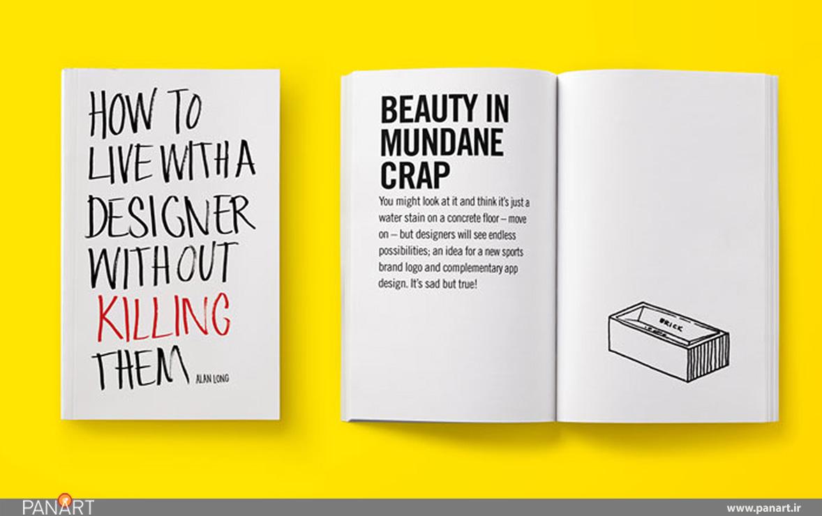 چطور با دیزاینرها زندگی کنیم و آنها را نکشیم!