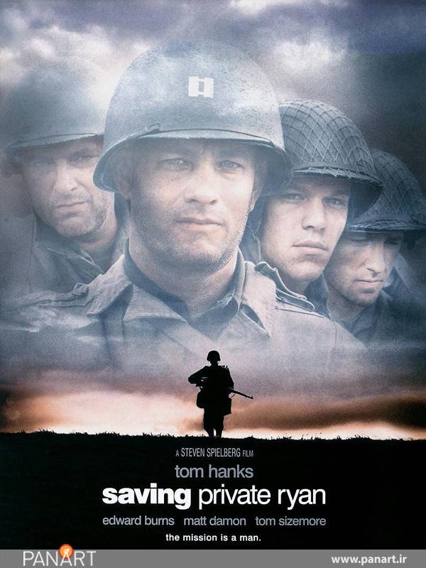 5 فیلم دیدنی از جنگ جهانی دوم، نجات سرباز رایان